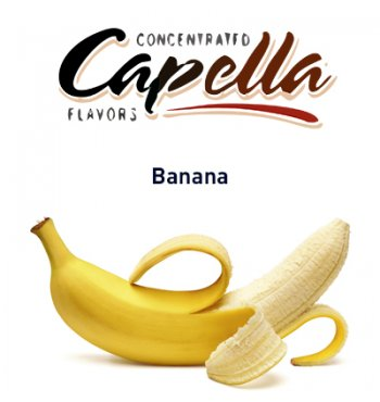 Ароматизатор Capella Banana (Банан) 5мл