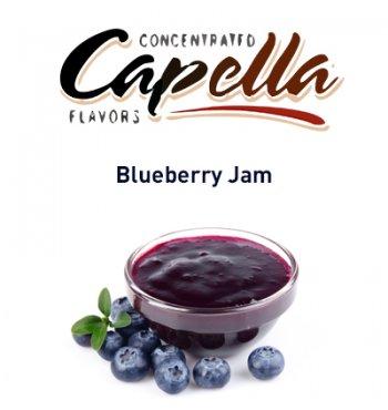 Ароматизатор Capella Blueberry Jam (Черничный Джем) 5мл